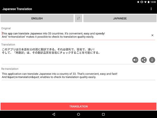 Japanese Translation 3.0.9 Windows u7528 6