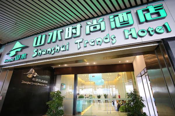 Shanshui Trends Hotel East Station