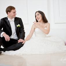 Wedding photographer Astanei Loredana (amalo). Photo of 13.08.2015