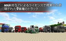 TruckSimulation 16のおすすめ画像2