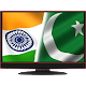 India Pakistan Live TV