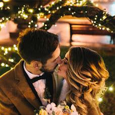 Wedding photographer Angel Mackevich (AngelYou). Photo of 15.12.2015