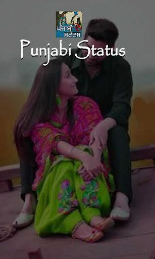 Punjabi Status screenshots 1