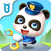 베이비 판다 경찰