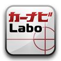 カーナビLabo icon