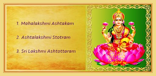 Ashta Lakshmi Stotrams Audio Free - Apps on Google Play