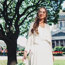 Wedding photographer Andrey Radaev (RadaevPhoto). Photo of 20.08.2017