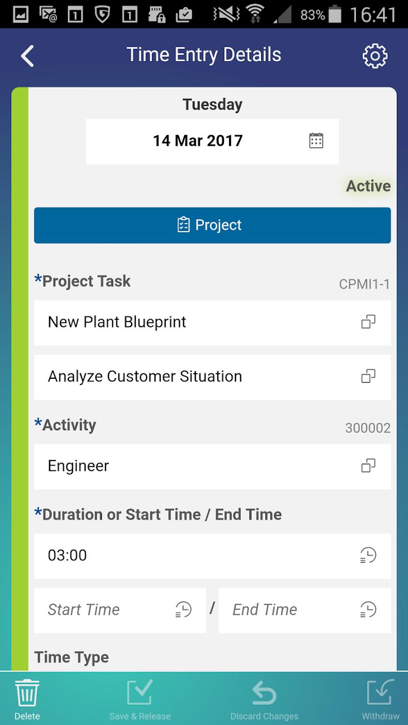 Скриншот SAP Time Recording