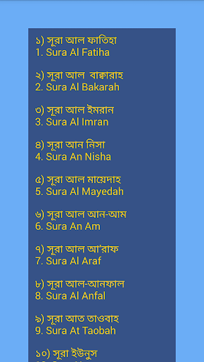 Arabic Bangla English Quran