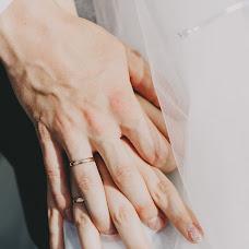 Wedding photographer Irina Generalova (igeneralova07). Photo of 22.05.2018