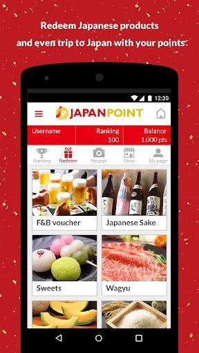 玩免費購物APP|下載JAPAN POINT app不用錢|硬是要APP