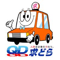 求人情報アプリ/タクシー求人・タクシードライバーなら求どら
