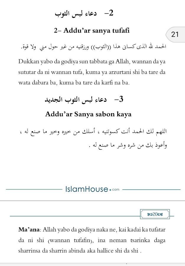 Ahmad Sulaiman Dua Kano MP3 Download - novolinoa