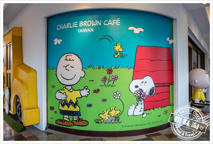 查理布朗咖啡buffet