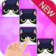Magic Cat Piano Tiles - Pet Pianist Tap Animal Jam (game)