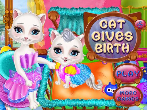 猫は出産のゲームを提供します