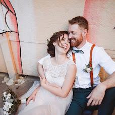Wedding photographer Anna Artemenko (id80467889). Photo of 20.06.2018