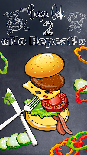 """No Repeat"" 햄버거 카페 2"