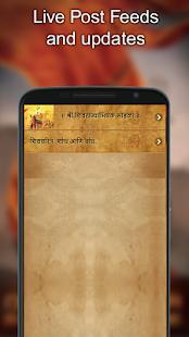 Shambhu-Charitra (Chh. Sambhaji Maharaj Charitra) - náhled