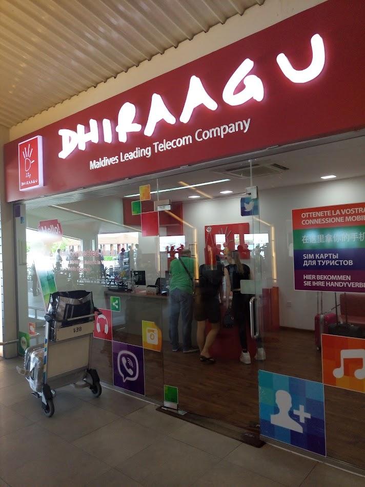 Магазин мобильной связи в аэропорту Мале