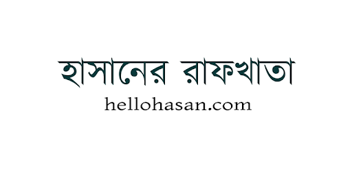 Hasaner Rafkhata app (apk) free download for Android/PC/Windows screenshot