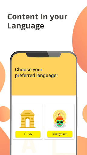 GyanApp - India's Best Knowledge-Sharing App 1.0.88 screenshots 1