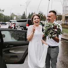 Wedding photographer Anastasiya Mozheyko (nastenavs). Photo of 18.09.2018