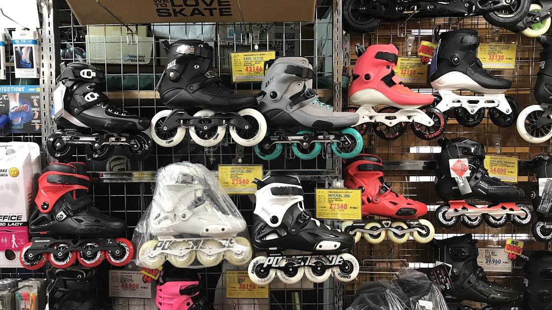 今週入荷したPowerslideのブーツ