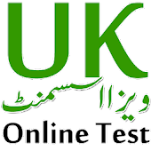 UK Visa Test