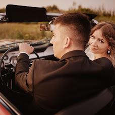 Wedding photographer Grzegorz Wasylko (wasylko). Photo of 09.10.2017