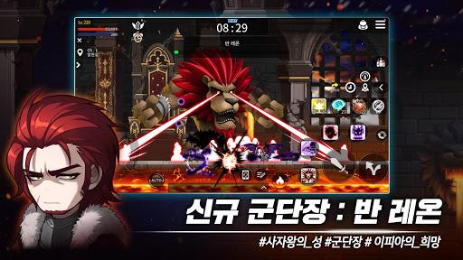 메이플스토리M  captures d'écran 2