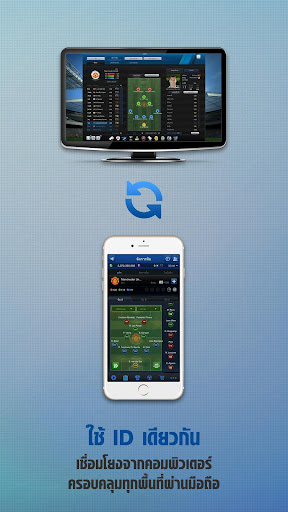 FIFA Online 3 M by EA SPORTSu2122 apollo.1857 screenshots 12
