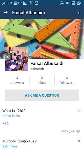 Ask Math