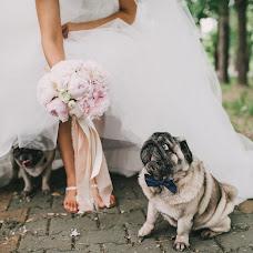 Wedding photographer Evgeniy Rene (Ranier). Photo of 27.07.2017