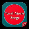 Tamil Movie Songs APK