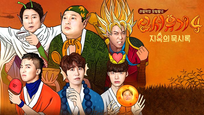 ahn jae hyun show 2