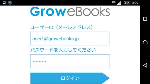 Grow eBooks 1.0.7 Windows u7528 1