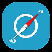 Tamil Compass - திசைமானி