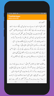 namaz book Screenshot