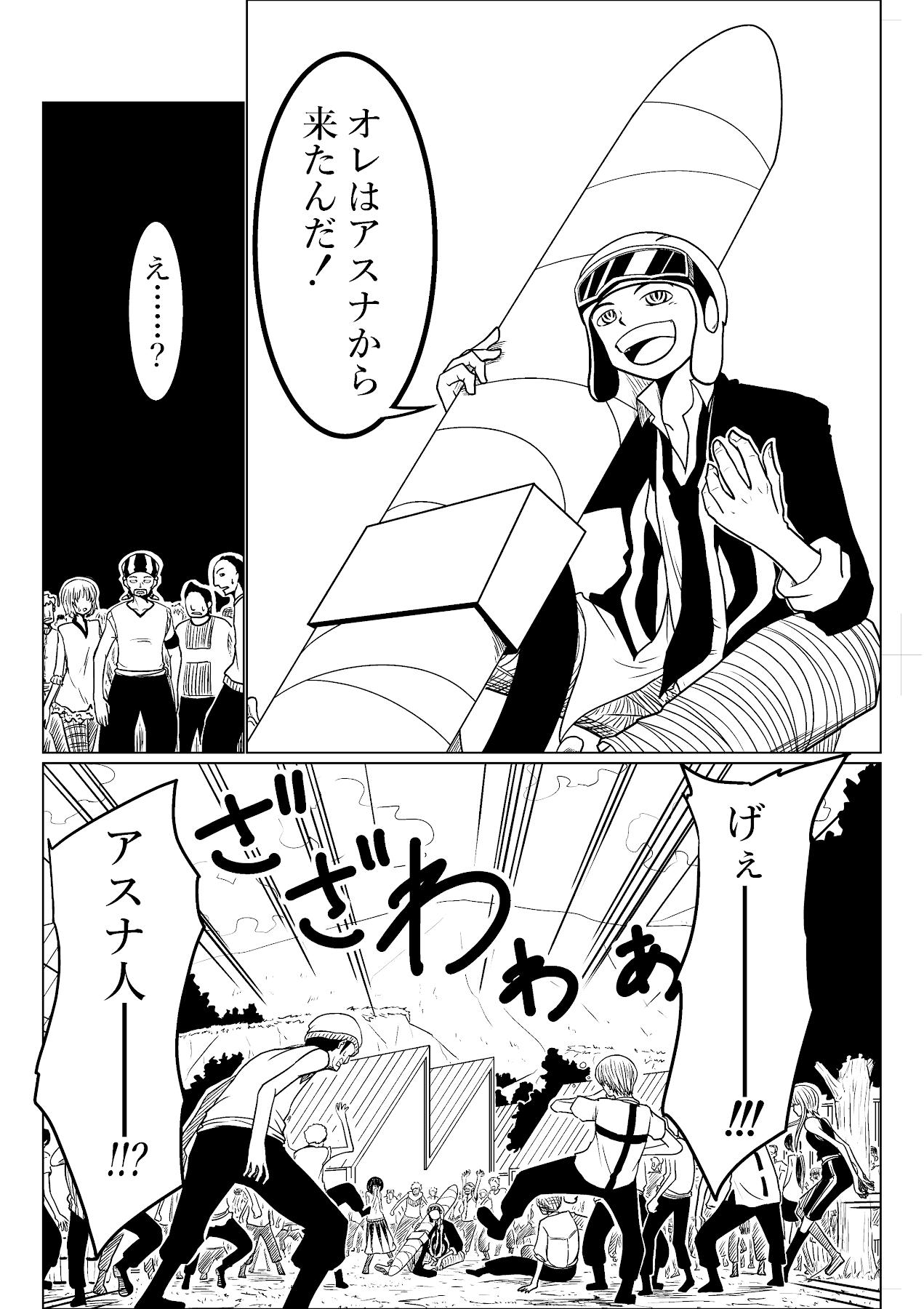 バリアス・サン6_12