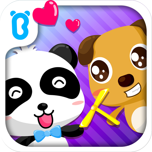 Panda Sharing Adventure (game)