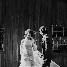 Wedding photographer Elena Avramenko (Avramenko). Photo of 04.10.2018