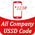 All SIM network USSD Codes : Mobile USSD Codes 1.6
