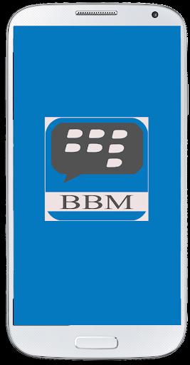 BBM無料ガイド