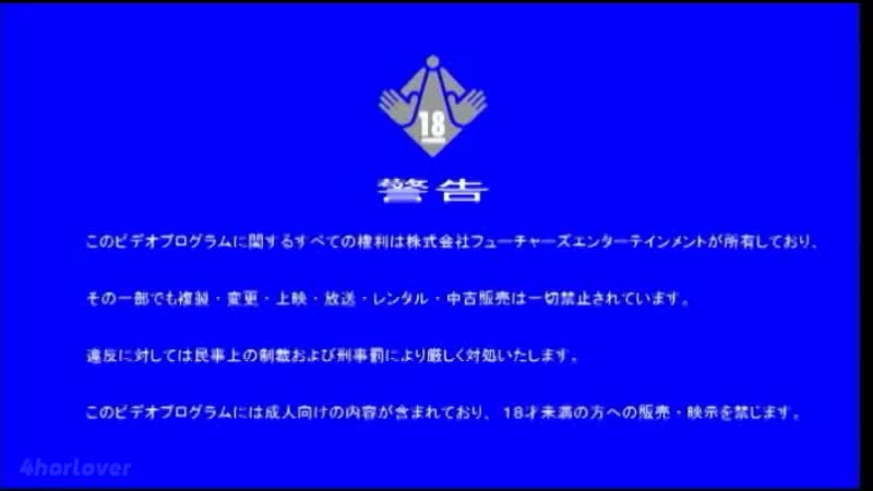C1001344 -「素人ナンパ!初脱ぎ」未公開映像 – javboys
