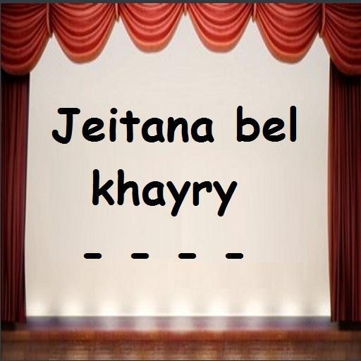 telecharger maher zain ya nabi salam alayka mp3 en arabe