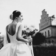 Wedding photographer Vadim Romanyuk (Romanyuk). Photo of 10.10.2016