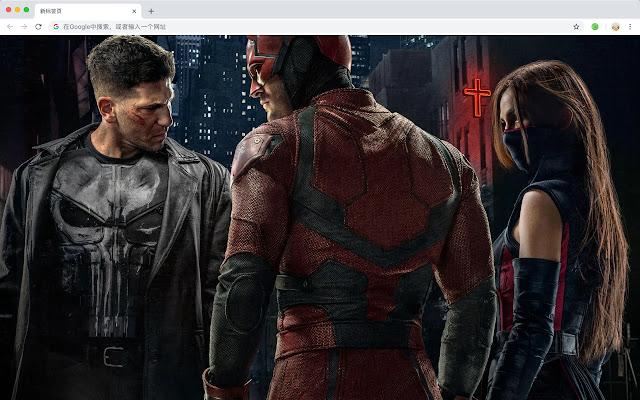 Super Tale New Tab Page HD Marvel Theme