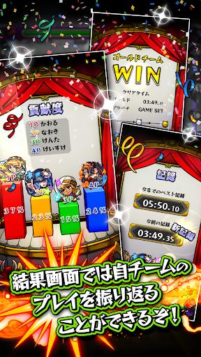 モンスターストライク スタジアム screenshot 5