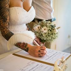 Wedding photographer Elena Gorodnicheva (Hellenfoto). Photo of 06.10.2016